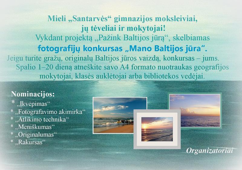 fotografiju-konkursas-mano-baltijos-jura