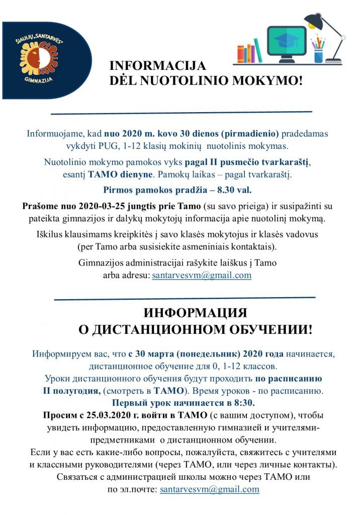INFORMACIJA DĖL NUOTOLINIO MOKYMO
